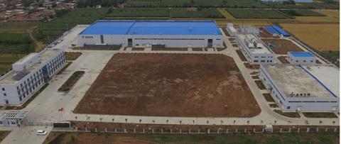 Planta Jinhai Biotechnology Co